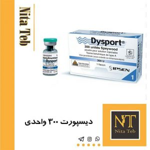 dysport300