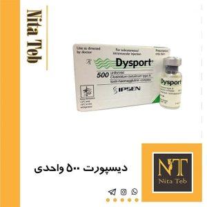 dysport500