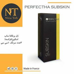 perefectha-subskin