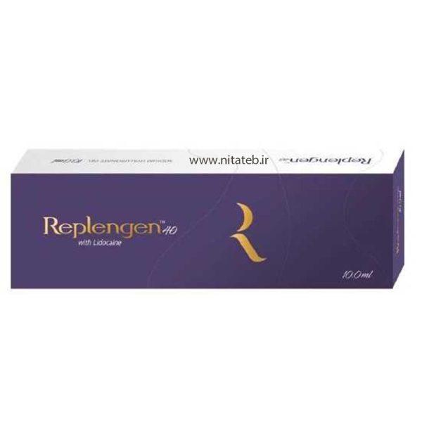 ژل رپلنژن 40