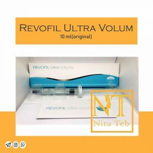 revofi-ultra-volum